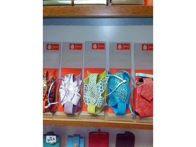 купить бу подставки витринные оргстекло .разные. МТС КИЕВСТАР VODAFON новые остатки от магазина в Каменском (Днепродзержинск)