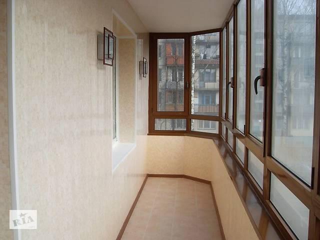 купить бу Балконы под ключ в Киеве