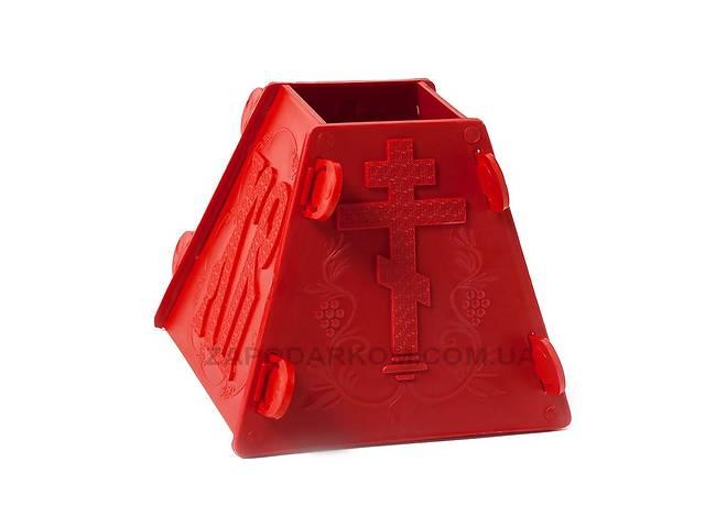 продам Форма разборная пластиковая для пасхального кулича (средняя) бу в Киеве