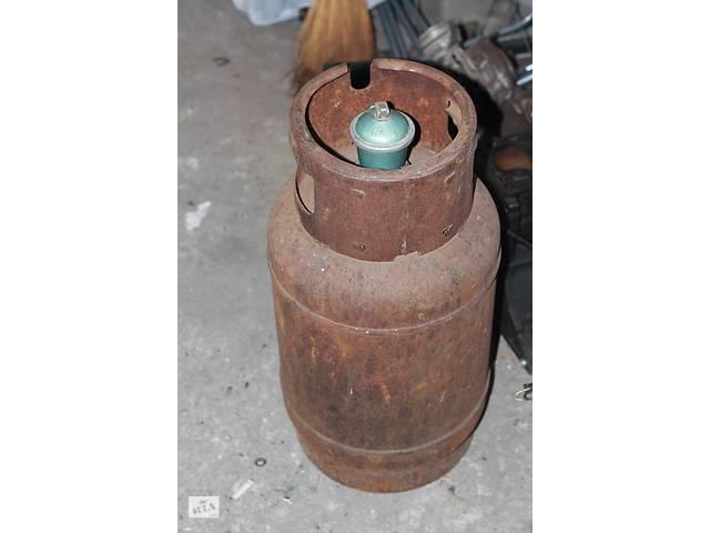 продам газовий балон б/у бу в Дніпрі (Дніпропетровськ)