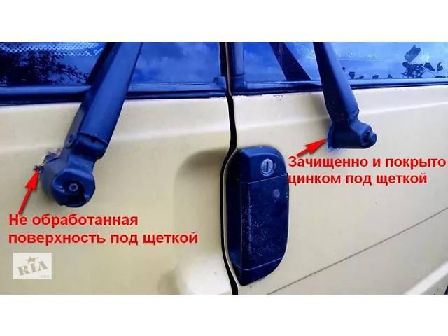 Покрытие цинком кузова авто и др. деталей- объявление о продаже  в Хмельницком
