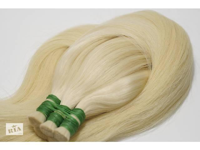 бу ОТЛИЧНАЯ ЦЕНА! БЛОНД! Продам натуральные волосы для наращивания. в Запорожье