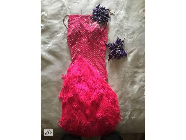 бу Платье латина  в Мелитополе