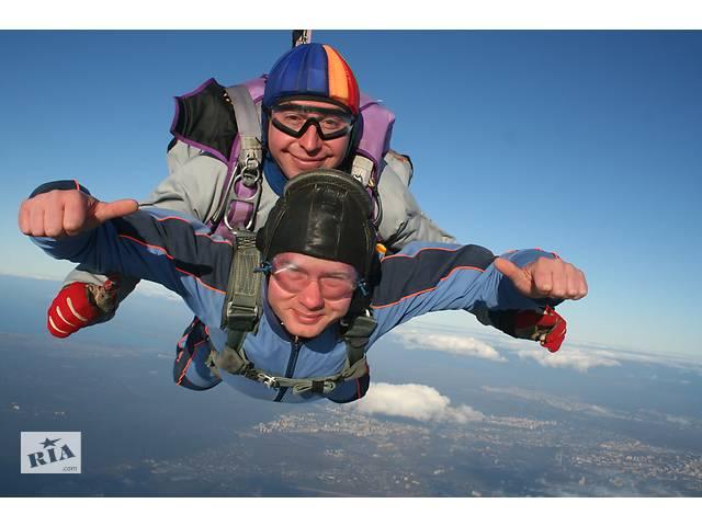 бу Прыжки с парашютом в Чернигове в Чернигове