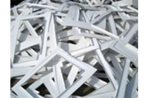 Отходы листового АБС пластика, полистирола, акрила, ПВХ. Цена от 4 грн