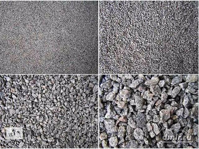 Отсев песок щебень доставка Киев область- объявление о продаже  в Киеве