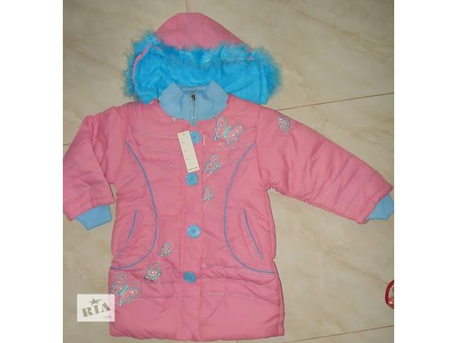 купить бу Пальто Бабочки в Киеве