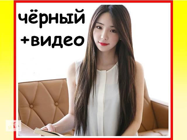 Парик без чёлки чёрный с имитацией кожи головы длинный ровный новый- объявление о продаже  в Киеве