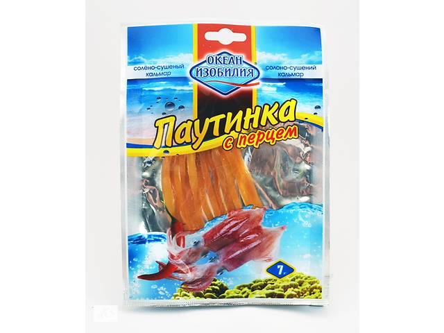 Паутинка с перцем 7 г- объявление о продаже  в Полтаве