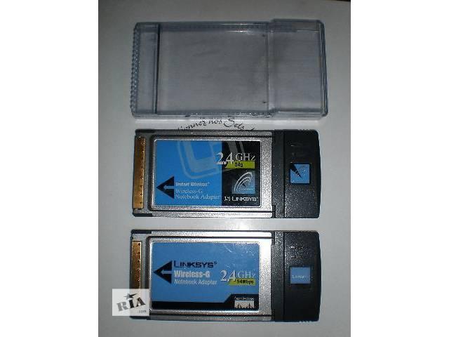 """продам PCMCIA адаптеры Wi-Fi """"Cisco wpc54g"""" для ноутбука, 2 шт бу в Виннице"""