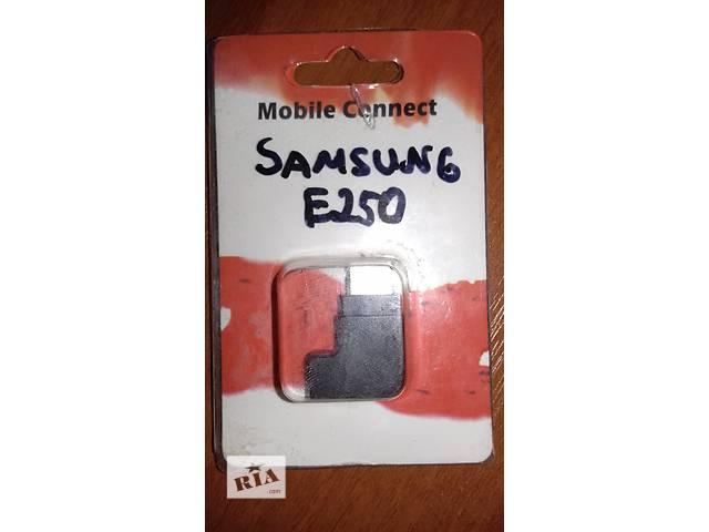 продам Переходник на стандартные наушники для телефона Samsung E250 бу в Херсоне