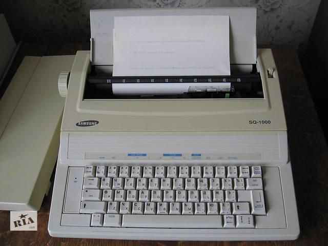 Переносная электронная пишущая машинка Samsung SQ-1000- объявление о продаже  в Сумах