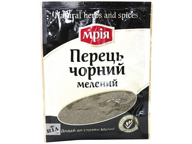 Перец черный молотый 20г мрія- объявление о продаже   в Украине