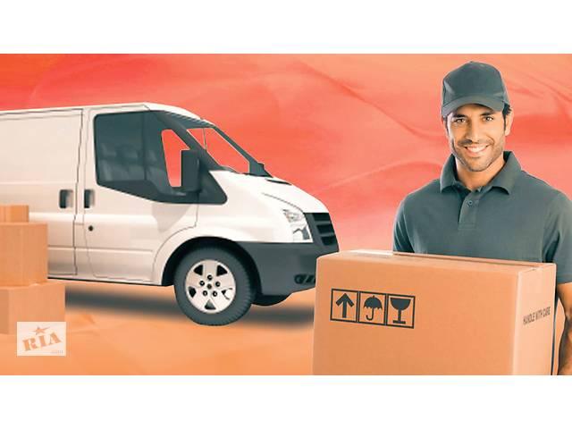 купить бу Перевезення вантажів в Польщу. Доставка посилок до Європи  в Україні