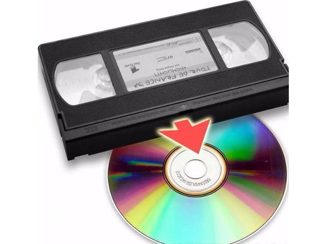 продам перезапись видеокассет бу в Николаеве