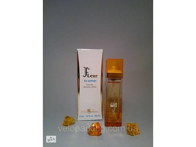 Духи женские MERRY ME (LANVIN)- объявление о продаже  в Дубно