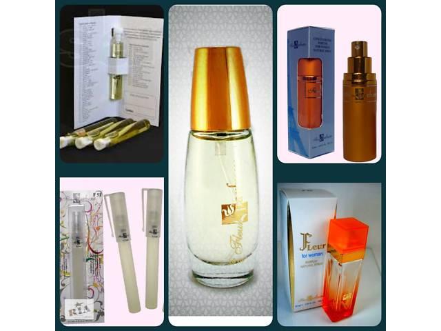 бу Женская,мужская Французская парфюмерия Fleur Parfum в Кременчуге