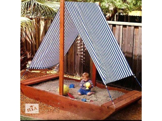 бу Пісочниця для дітей ca4531cc68733