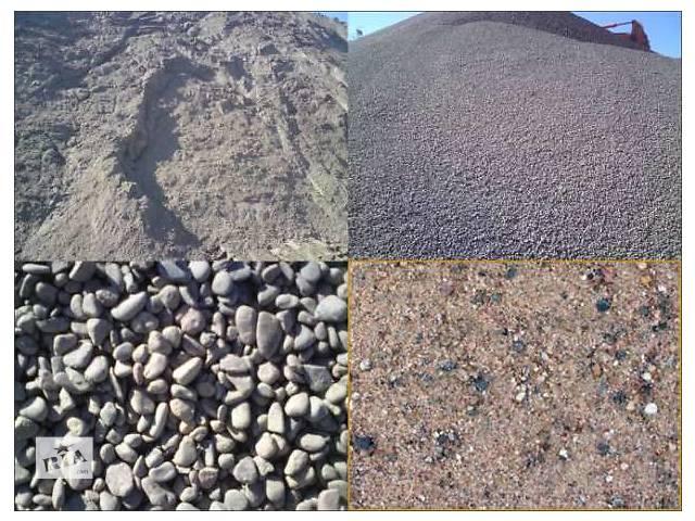 Песок,цемент,щебень.- объявление о продаже  в Одессе