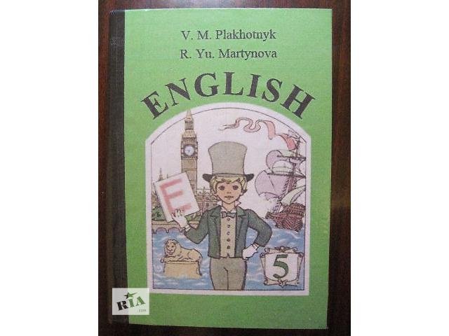 Скачать английский язык 6 класс плахотник мартынова