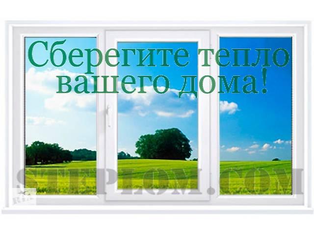продам Пластиковые окна в зал с бесплатной доставкой по всей Украине! бу в Сумах