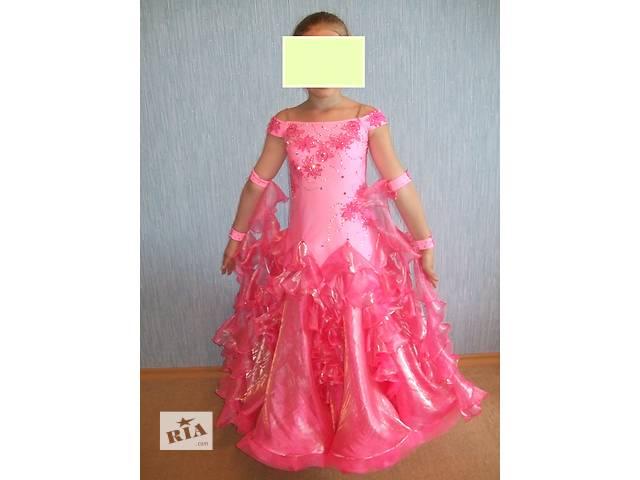 бу платье для бальных танцев в Виннице