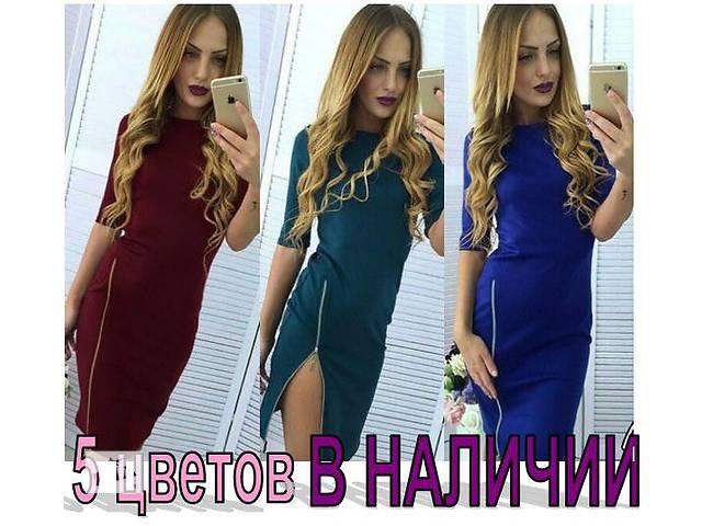 платье НОВИНКА- объявление о продаже  в Днепре (Днепропетровск)