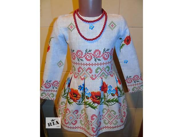 продам Платье детское нарядное бу в Полтаве