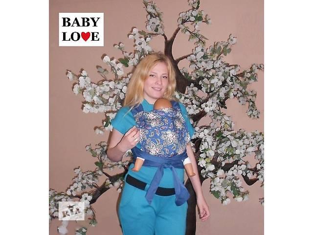 Май-слинг Babylove летний- объявление о продаже  в Полтаве