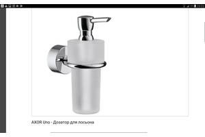 Нові Аксесуари і комплектуючі для сантехніки Hansgrohe