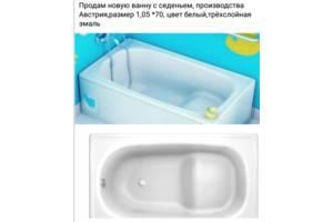 Новые Стальные ванны Koller Pool