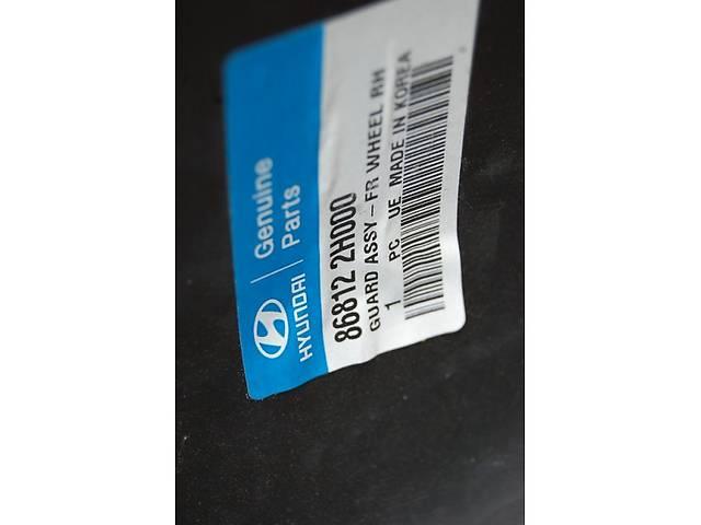 Подкрылок FR передний правый HYUNDAI ELANTRA XD 00-06- объявление о продаже  в Дергачах
