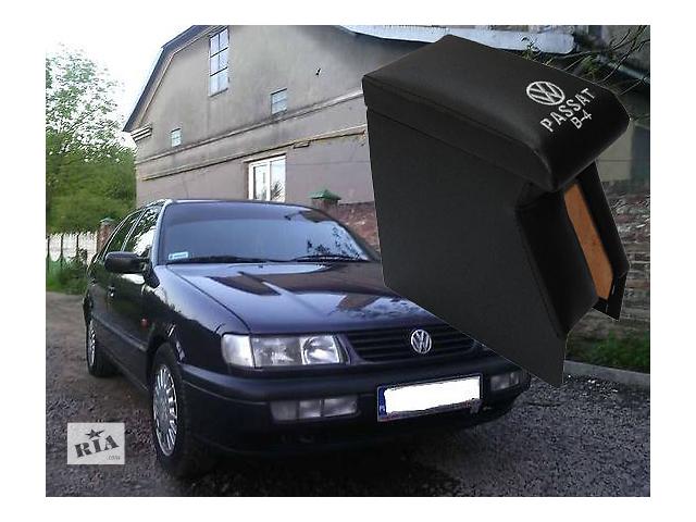 купить бу Подлокотник для Volkswagen Passat B4 Отлично впишется в интерьер вашего авто. в Житомире