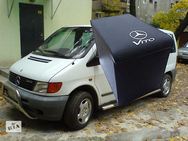 Подлокотник на Мерседес Вито это Незаменимый аксессуар, предназначенный обеспечивать комфорт при эксплуатации транспортн- объявление о продаже  в Сумах