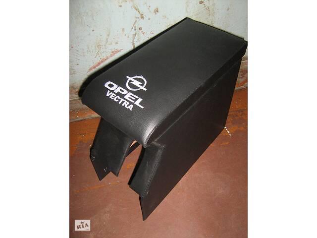 купить бу Подлокотник Opel Vektra A,B,C Подлокотник отличного качества,всегда в Виннице