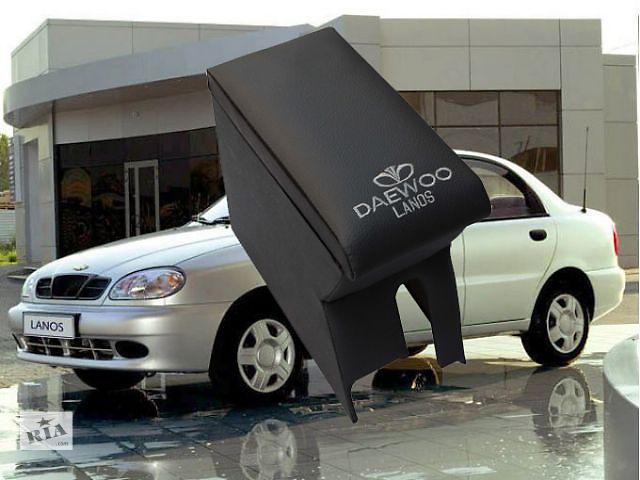 купить бу Подлокотник сделан для данного авто Daewoo Lanos  в Кропивницком (Кировоград)