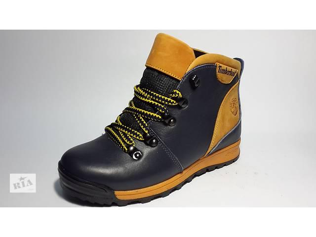 Подростковые сине- желтые зимние ботинки Timberland из натуральной кожи-  объявление о продаже в Харькове 930f10fcbac4a