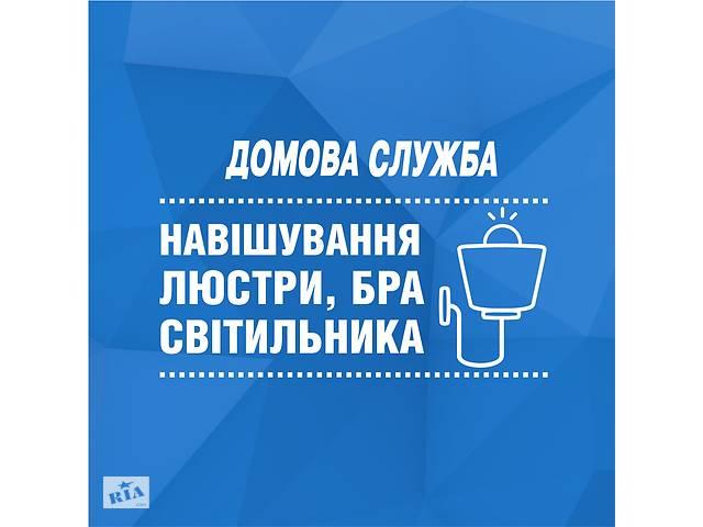 бу Поклейка обоев и ремонтные работы в Ровно