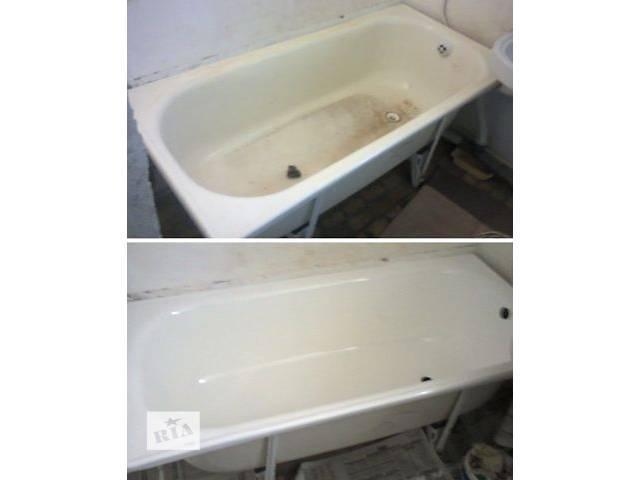 бу Покраска ванн в Каховке в Николаеве