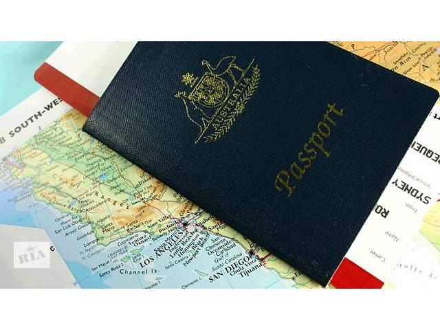 продам Получение гражданства всех стран Евросоюза. бу  в Украине