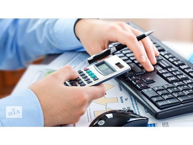 купить бу Услуги в сфере бухгалтерского и налогового учета! в Ровно
