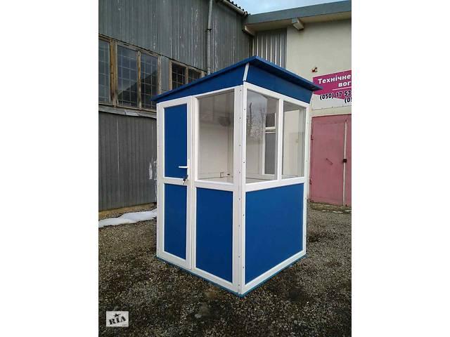 продам Пост охорони бу в Дніпрі (Дніпропетровськ)