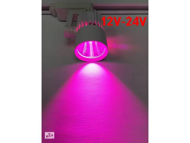 продам Светодиодный трековый фитосветильник SL-4003F 30W 12-24V DC (full spectrum led) белый Код.59583 бу в Киеве
