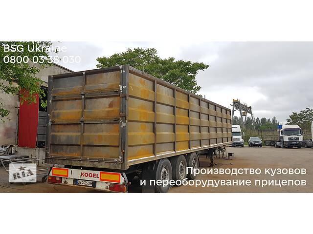 купить бу Поизводство кузовов для зерновоза, ломовоза, системы мультилифт и др. в Одессе