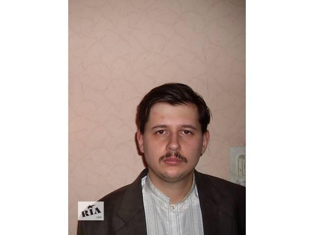 продам Услуги эмигрантам из государств СНГ в страны ЕС бу  в Украине