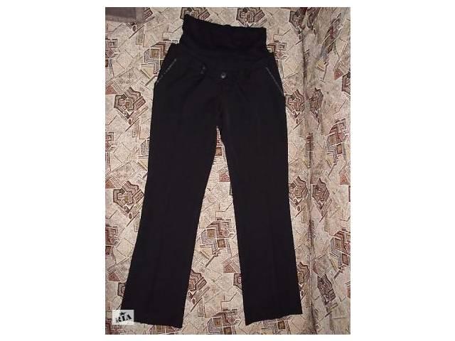 Продам штани для вагітних - Одяг для вагітних в Козятині (Вінницькій ... 9271a0fee83