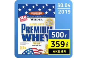 Premium Whey - сывороточный протеин  Art. 4ist-925247227