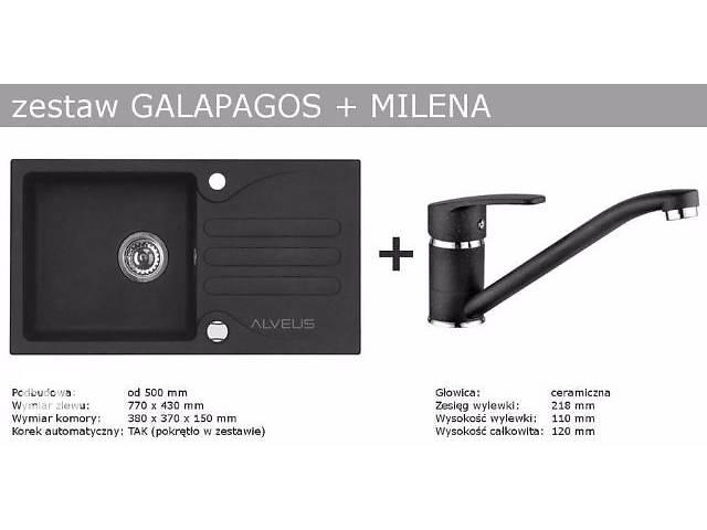 Продается кухонная мойка с краном ALVEUS Galapagos +Milena- объявление о продаже  в Ужгороде