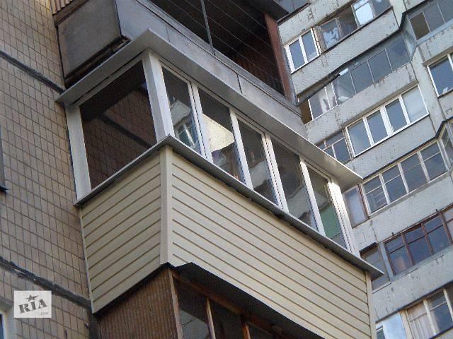 продам Продам балконы и лоджии под ключ бу в Днепропетровской области