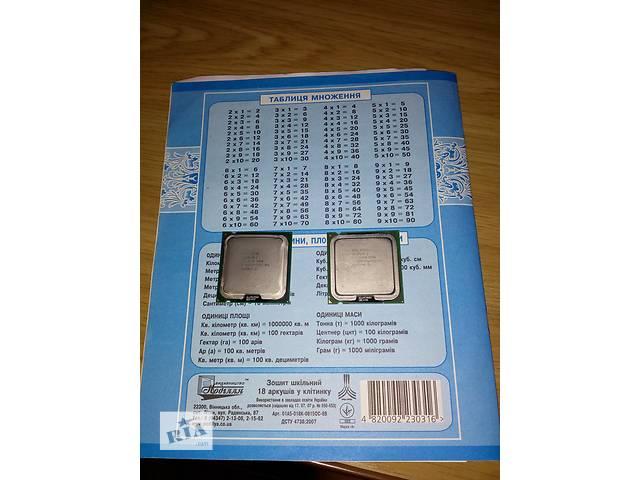 бу Продам два процессора Intel Celeron D socket 775. в Херсоне